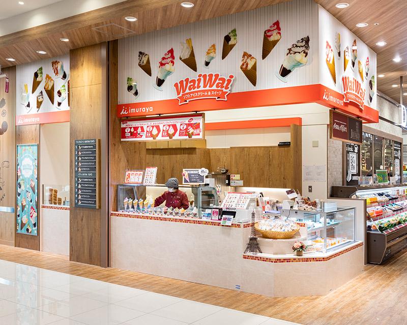 WaiWaiソフトアイスクリーム&スイーツ